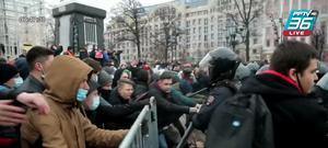 รัสเซียจับกุมผู้ประท้วงหนุนผู้นำฝ่ายค้าน