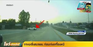2 กระบะแต่งซิ่งแข่งกัน ชนมอไซค์คว่ำ ก่อนรถหมุนกลางถนน ซิ่งหนีต่อ