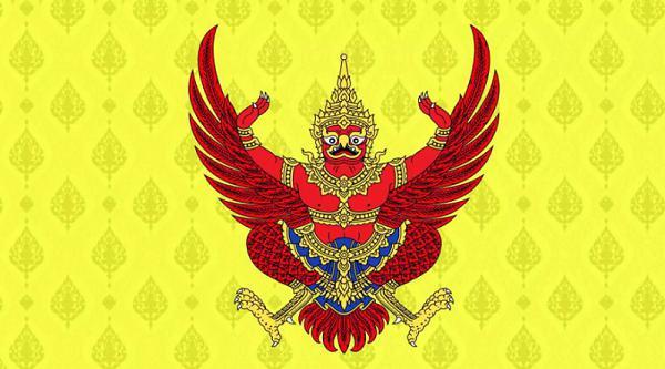 """พระบรมราชโองการโปรดพระราชทานสัญญาบัตรตั้งสมณศักดิ์ """"พระเทพวัชรบัณฑิต"""""""