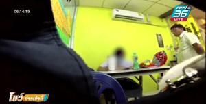 แอบถ่าย ครูสอนพิเศษทำอนาจารเด็กนักเรียนหญิง