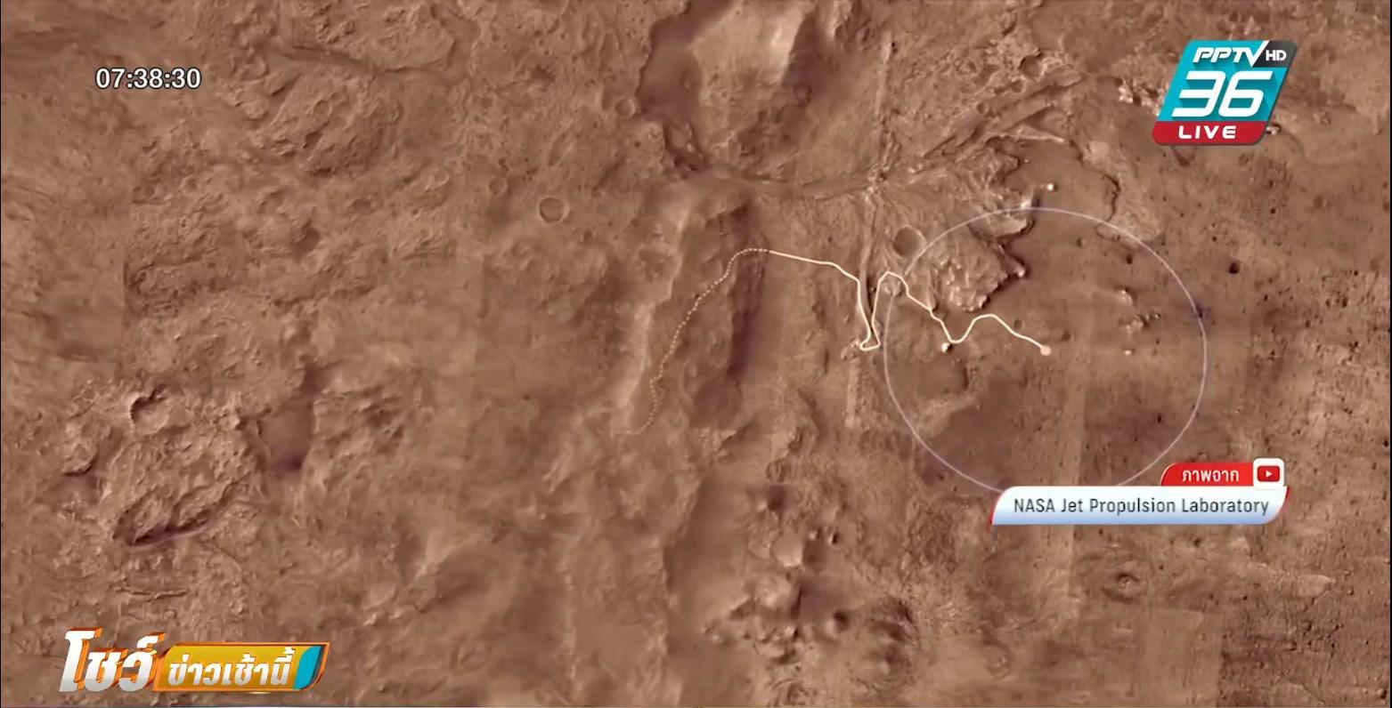ยานนาซา ใกล้ถึงดาวอังคาร ค้นร่องรอยเอเลียน พบจุดเคยเป็นแม่น้ำ