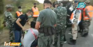 2 หนุ่มขับตาม GPS พาเจอด่านบ้านกกกอก ค้นรถเจอ ยาบ้า 4 แสนเม็ด ยาไอซ์ 2 กิโลฯ
