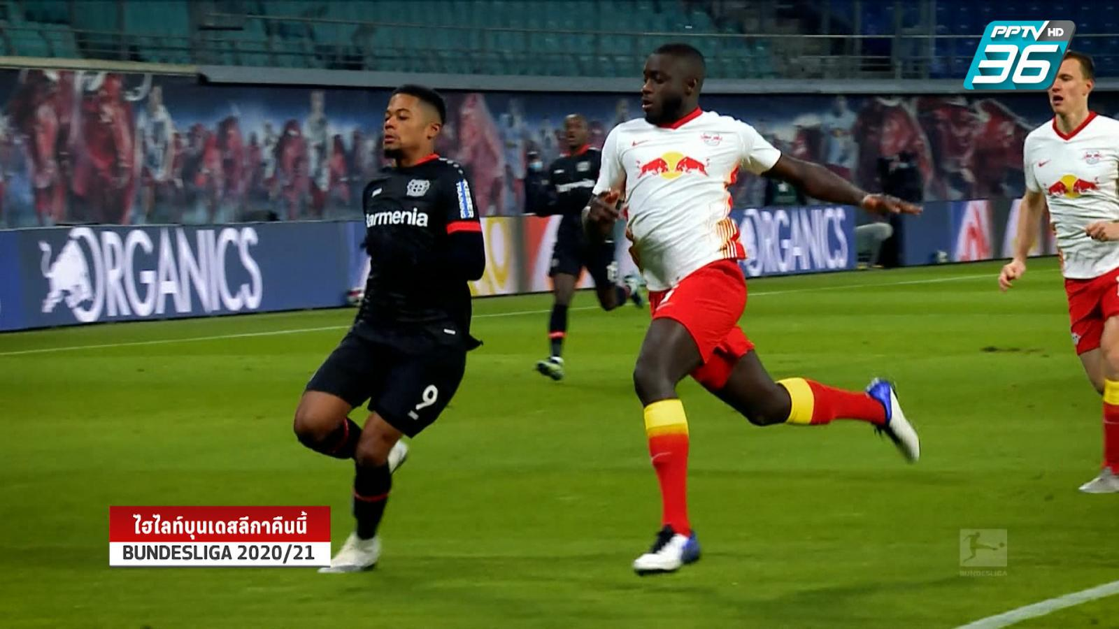 HIGHLIGHTS BUNDESLIGA EP.20
