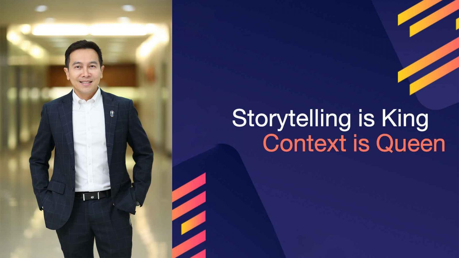 ดีซี คอนซัลแทนส์ ชี้ทิศทางพีอาร์ยุค New Normal เข้าสู่ดิจิทัลทรานส์ฟอร์เมชั่นเต็มรูปแบบ Storytelling is King - Context is Queen