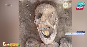 อียิปต์ พบมัมมี่ลิ้นทอง