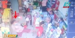 สาวยืนต่อคิวชำระเงินถูกมนุษย์ป้ากระโดดถีบ