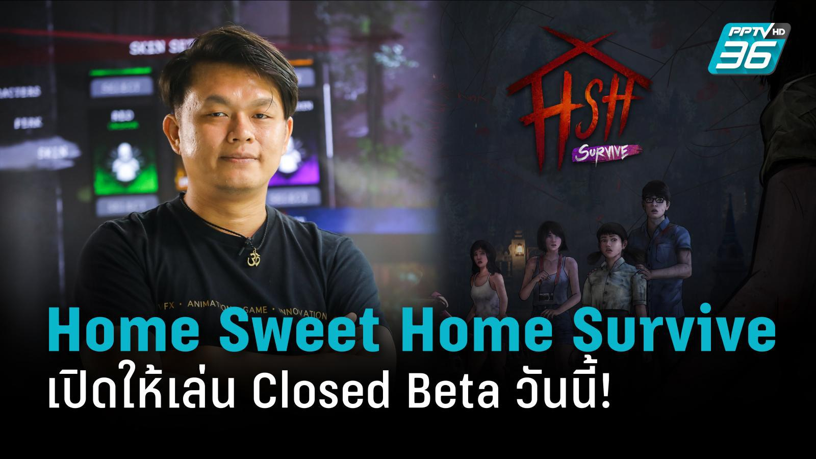 "YGG เปิด Closed Beta เกม ""Home Sweet Home Survive"" วันนี้!"
