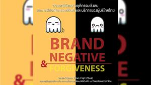 ศูนย์ศึกษาสื่อและการสื่อสารอาเซียน คณะนิเทศศาสตร์ ม.หอการค้าไทย