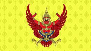 โปรดเกล้าฯพระราชทานยศนายทหารชั้นต่ำกว่านายพล 2 ว่าที่พ.ต.หญิง เป็น พ.ต.หญิง