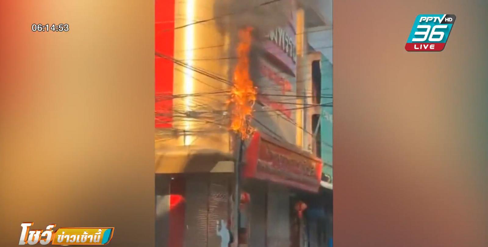 นกพิราบเกาะสายไฟถูกช็อตตูมสนั่น ไฟลุกพรึบหวิดไหม้ร้านทอง