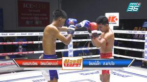 ไฮไลท์ ผลมวยดีวิถีไทย | เพชรสมจิตร จิตรเมืองนนท์ พบ โอเล่ห์เล็ก ส.แก่นใจ | 21 ก.พ. 64