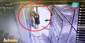 วงจรปิด ชายฉกรรจ์หัวเกรียน บุกตบ 3 นักเรียนถึงหอพักโรงเรียน