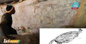 พบภาพวาดจิงโจ้ อายุกว่า 17,000 ปี บนผาหินที่เก่าแก่ที่สุดในออสเตรเลีย