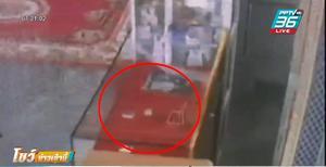วงจรปิด จับภาพเหรียญหลวงพ่อจาด หมุนเองในตู้โชว์