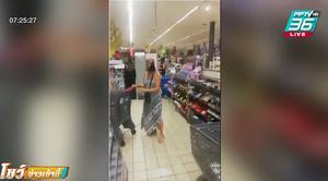สาวถอดกกน.มาใส่แทนแมสก์หลังโดนไล่จากร้าน