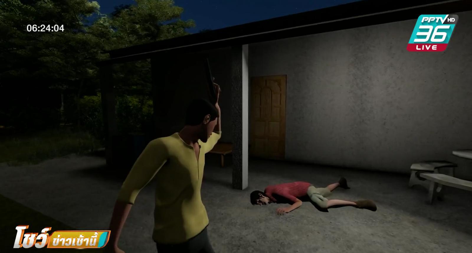 วัยรุ่นคว้าลูกซองยิงพ่อคู่อริดับคาบ้าน