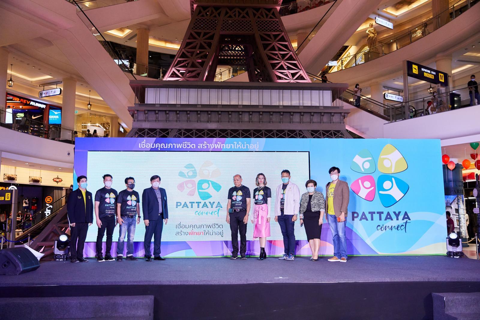 """เมืองพัทยา เปิดตัว LINE@PATTAYA CONNECT """"เชื่อมคุณภาพชีวิต สร้างพัทยาให้น่าอยู่"""""""