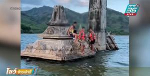 กลุ่มวัยรุ่น ปีนเมรุเก่า อ่างเก็บน้ำคลองกะทูน