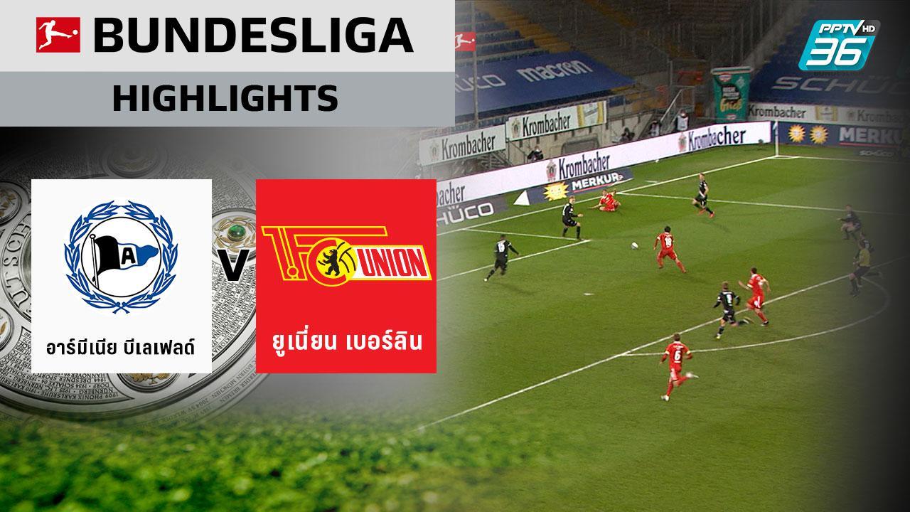 ไฮไลท์ ผลบอล #บุนเดสลีกา | บีเลเฟลด์ 0 - 0 ยูเนี่ยน เบอร์ลิน | 7 มี.ค. 64