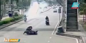 นักเรียนนักเลงเมืองแปดริ้ว ปาระเบิดใส่คู่อริ บึ้มสนั่นกลางถนน