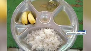 แจงดราม่าอาหารกลางวันในโรงเรียนน้อย