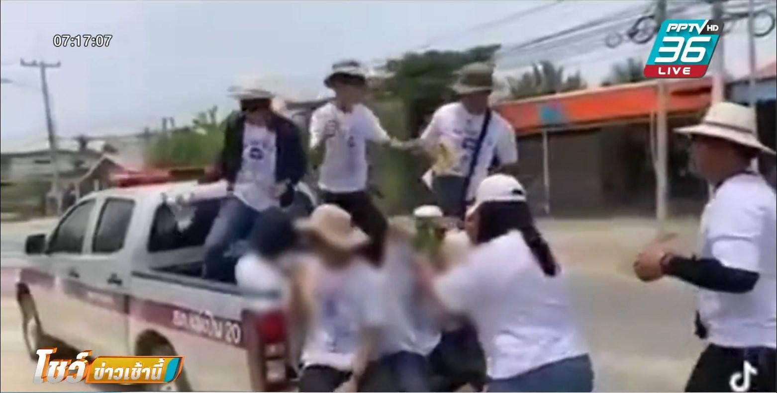 ตร.แจงคลิป วัยรุ่นดื่มเหล้า-เต้นบนรถสายตรวจ
