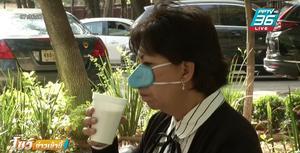 นักวิจัยเม็กซิกันผุดหน้ากากปิดเฉพาะจมูก