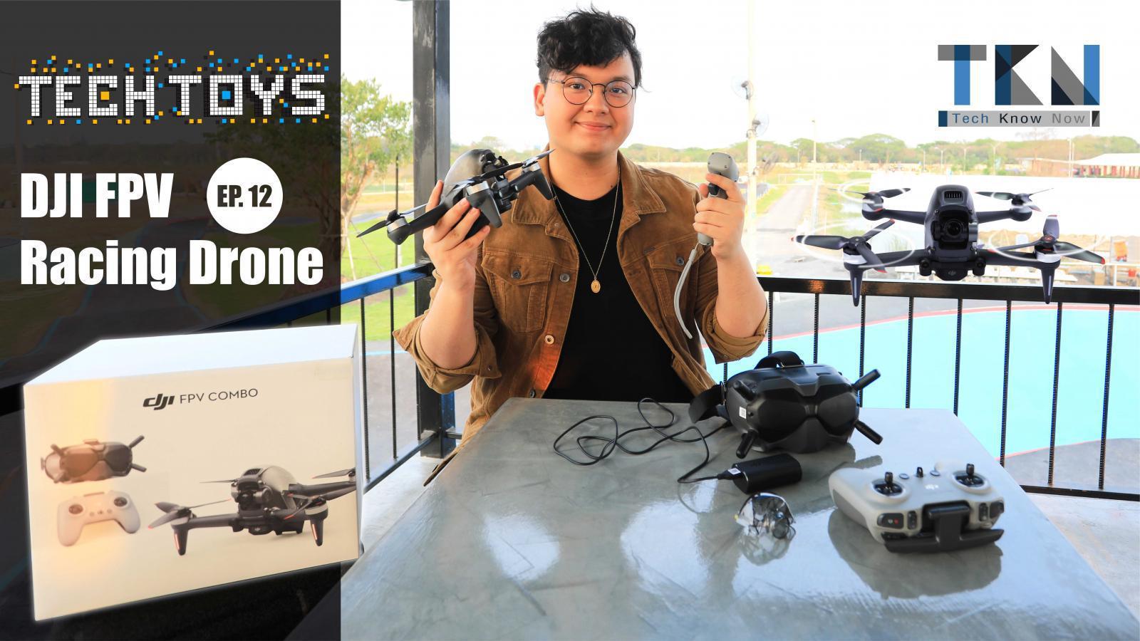 Tech Know Now EP.12 | DJI FPV โดรนพันธุ์ซิ่ง! | PPTV HD 36