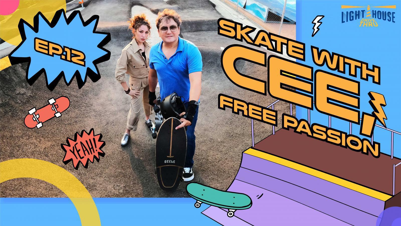 ซี ฉัตรปวีณ์ เล่น Surf Skate ครั้งแรก | The Lighthouse Drive Thru EP.12