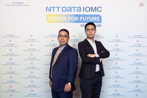 NTT DATA IOMC ร่วมกับเฮาส์ออฟเอ็ม เปิดตัว 3 โซลูชัน ตั้งเป้าช่วยธุรกิจไทย และอาเซียนก้าวสู่ระดับสากล
