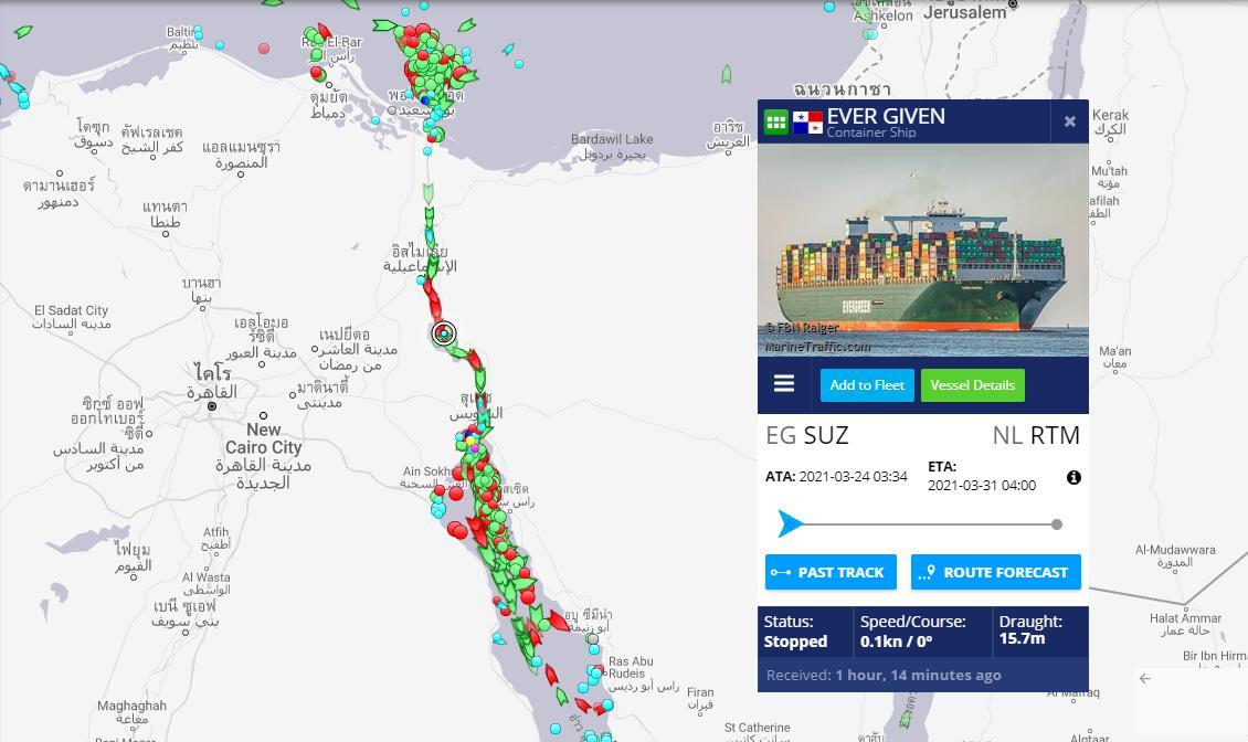 """อียิปต์ เปิดคลองสุเอซ  หลังกู้ """"เอเวอร์ กิเวน""""  เร่งระบายเรือกว่า 400 ลำ"""