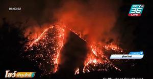 ไฟป่าเชียงใหม่ ทำภูเขาอ.สะเมิง เป็นทะเลเพลิง