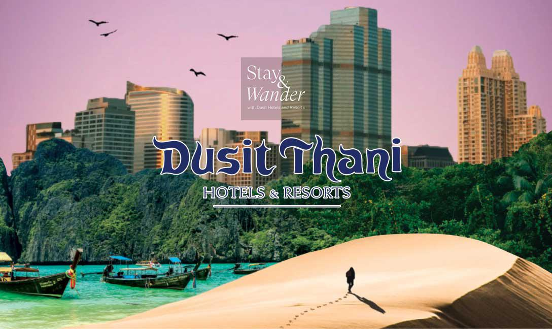 'ดุสิตธานี' เปิดตัวแพคเกจท่องเที่ยวสุดคุ้ม 'Stay and Wander'