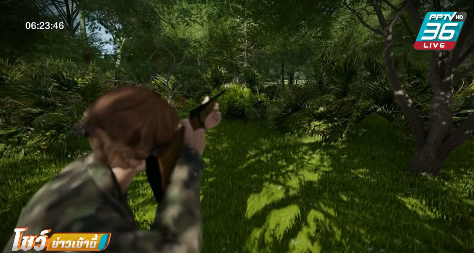 พ่อคว้าปืนยิงหมูป่าพลาดโดนลูกเสียชีวิต