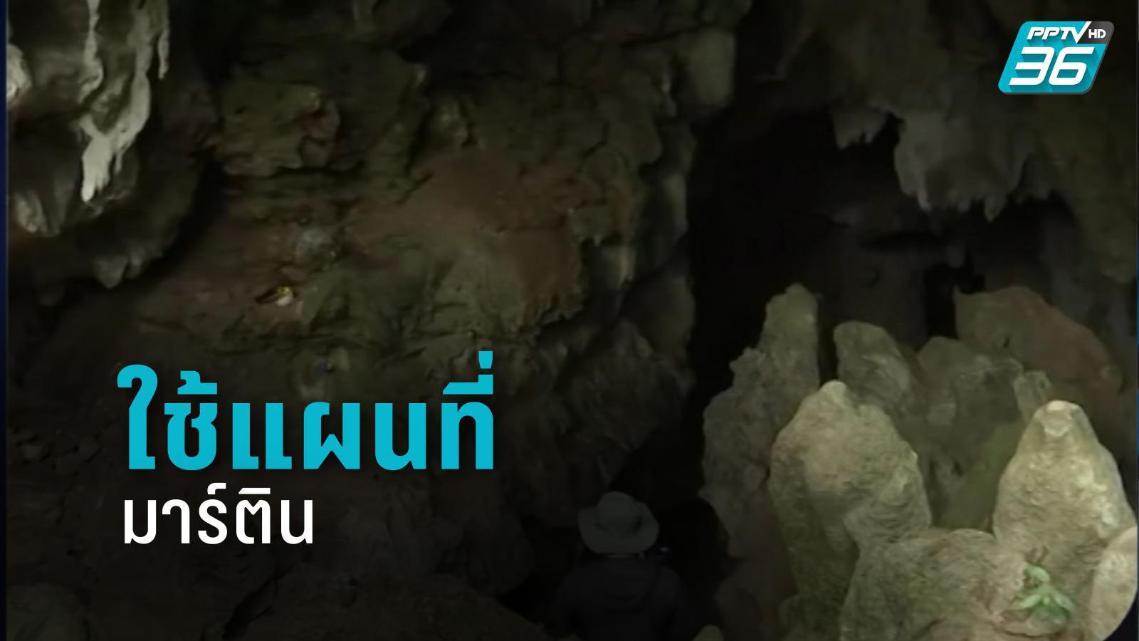 เผยปฏิบัติการช่วยพระติดถ้ำใช้แผนที่มาร์ติน