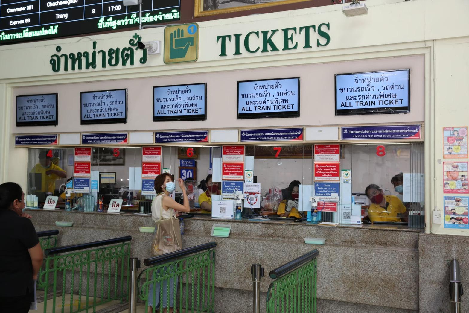 เช็กที่นี่ บขส.-ร.ฟ.ท. คืนเงินตั๋วโดยสารได้เต็มราคาช่วงเทศกาลสงกรานต์