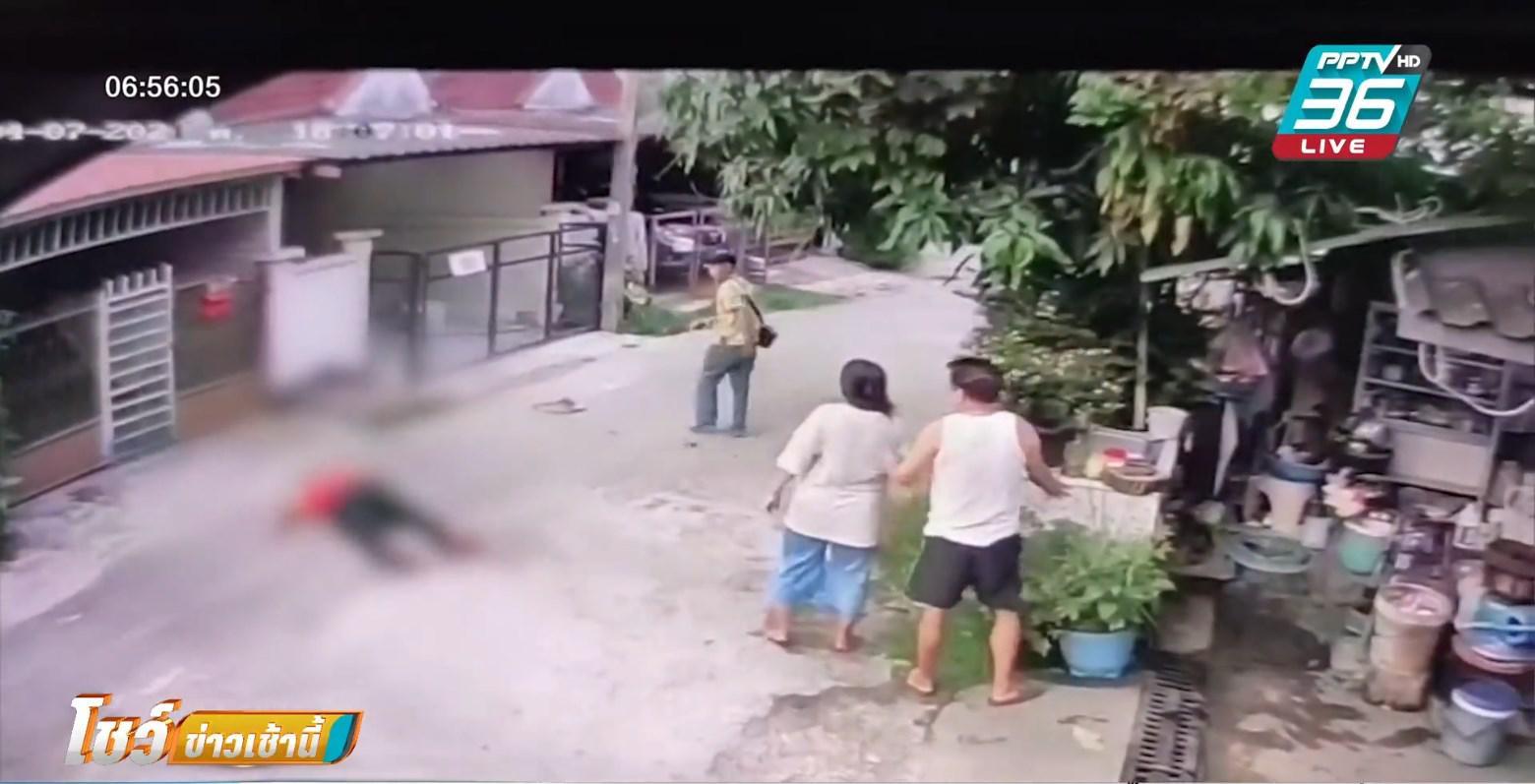 พ่อค้ากุ้ง ฉุน ถูกเตือนขับรถเร็ว ตามยิงคู่กรณีดับ ถึงหน้าบ้าน