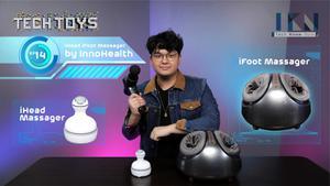 Tech Know Now EP.14 | เครื่องนวดผ่อนคลาย  | PPTV HD 36