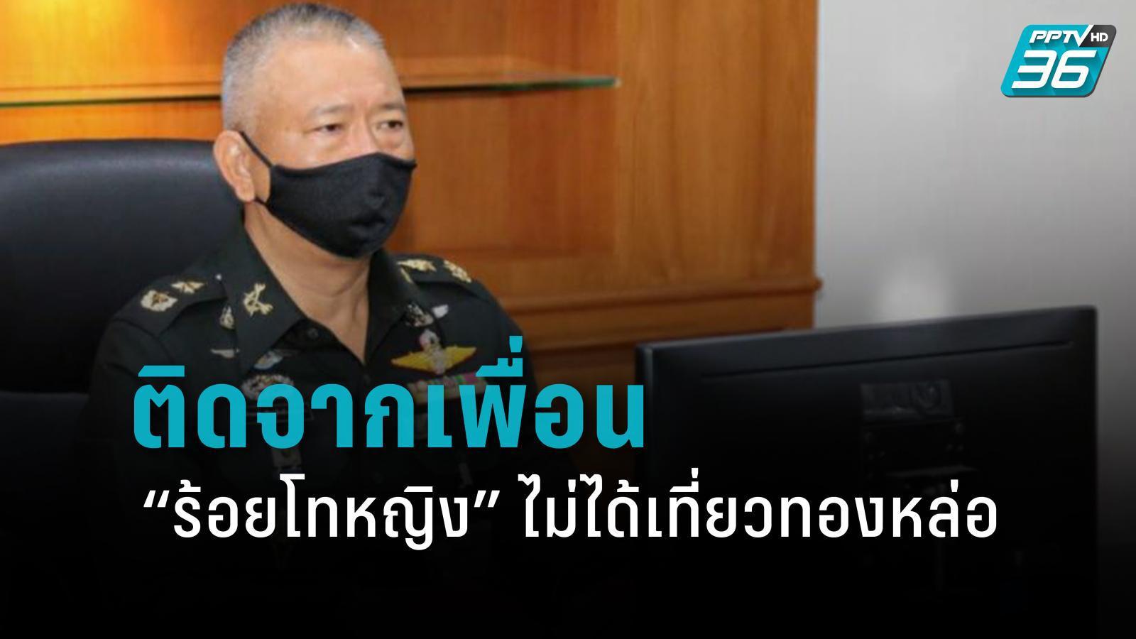 """กองทัพไทย แจง """"ร้อยโทหญิง"""" ติดโควิด ไม่ได้เที่ยวทองหล่อ แต่ติดจากเพื่อนที่ไป"""