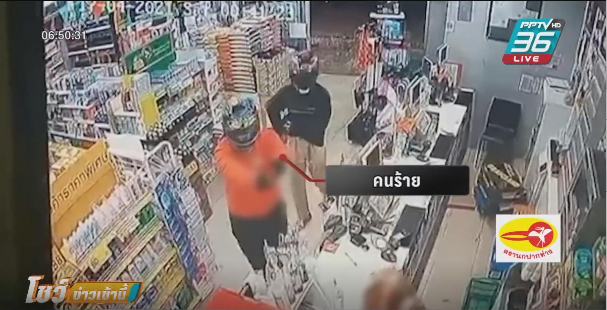 บุกรวบ โจรอ้วน-ผอม หลังปล้นร้านสะดวกซื้อ อ้างเอาไปจ่ายค่าหอ