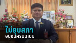 """""""เสกสกล"""" ยัน นายกฯไม่ยุบสภา เหน็บ เพื่อไทย-ก้าวไกล เลือกตั้งใหม่ อาจไม่เหลือส.ส."""