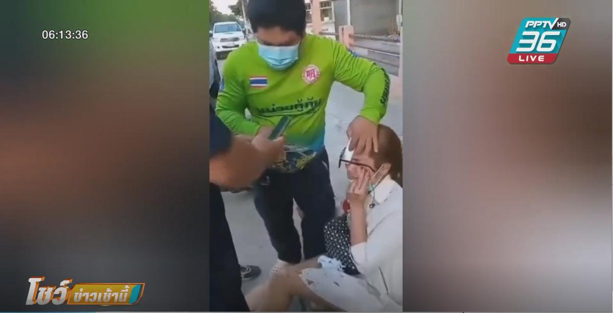 สาวขี่มอไซค์ ตกหลุมล้มคว่ำ ขาแว่นเสียบทะลุคิ้ว สาหัส