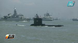 อินโดฯ เร่งค้นเรือดำน้ำสูญหายก่อนอากาศหมด