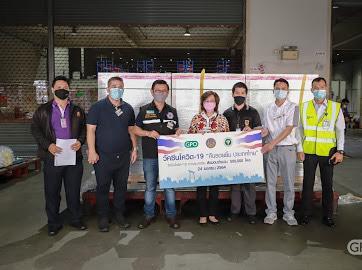 วัคซีนซิโนแวค ถึงไทยเพิ่ม 5 แสนโดส เตรียมกระจายฉีด