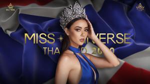 ถ่ายทอดสดการประกวด Miss Universe 2020