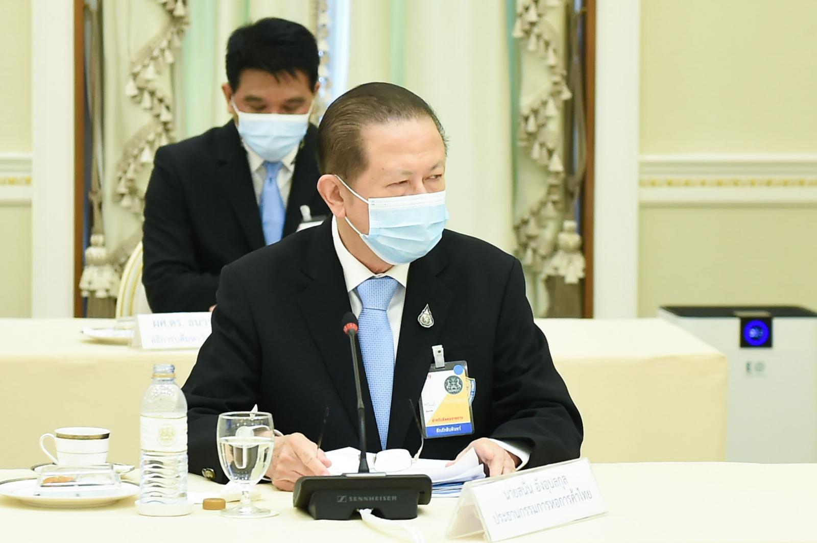 สรุปผล เอกชนหารือนายกรัฐมนตรี ตั้งทีมหนุนฉีดวัคซีน พร้อมจ่ายเองให้ พนง.9.21 แสนคน