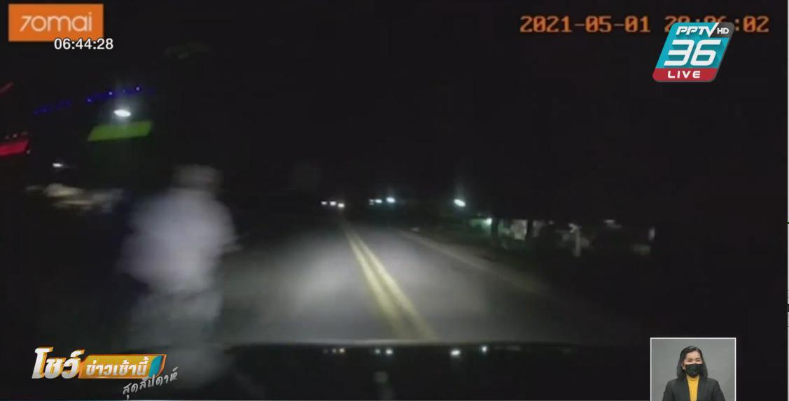 รถกู้ภัย หักหลบมอไซค์ไม่มีไฟท้าย พลิกคว่ำหงายท้อง