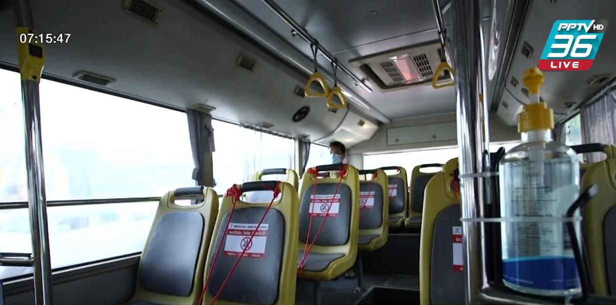 ขนส่งฯ ให้รถโดยสารทุกชนิดเว้นที่นั่ง