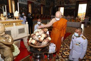 """""""วันพืชมงคล"""" ปีที่ 2 งดพระราชพิธีจรดพระนังคัลแรกนาขวัญ มีพิธีปลุกเสกเมล็ดพันธุ์ข้าว 5 พันธุ์ พระราชทาน"""