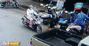 หญิงผลักเพื่อนบ้านล้มให้รถชน